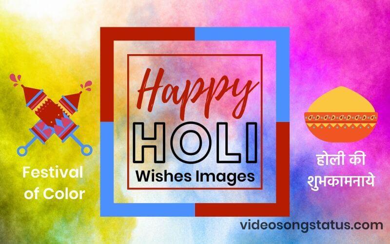 Happy Holi Images Download 2020: Best Holi Wishes Quotes, Shayari Images