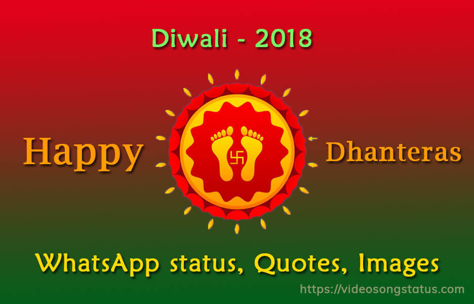Best Dhanteras pictures, wishes, Whatsapp Status, Quotes