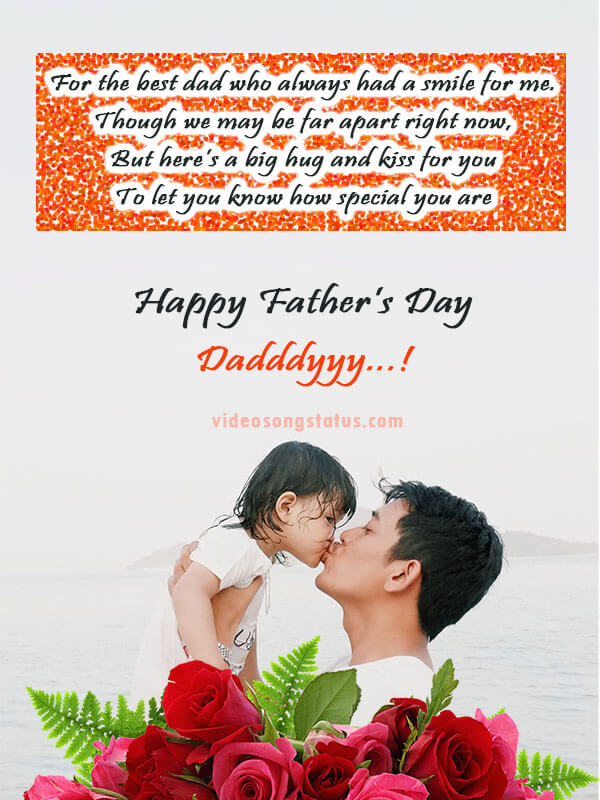 Happy Father's Day Image From Daughter in English