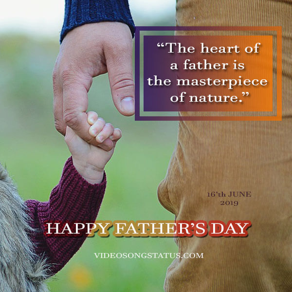 Father's day Inspirational Quotes 2020