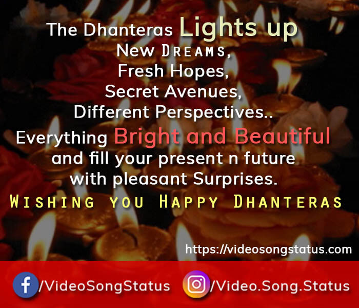 Happy dhanteras wishes 2018 with dhanteras badhai best wishes dhanteras rangoli