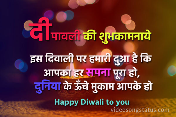 Happy Diwali Wishes Images in hindi 2019