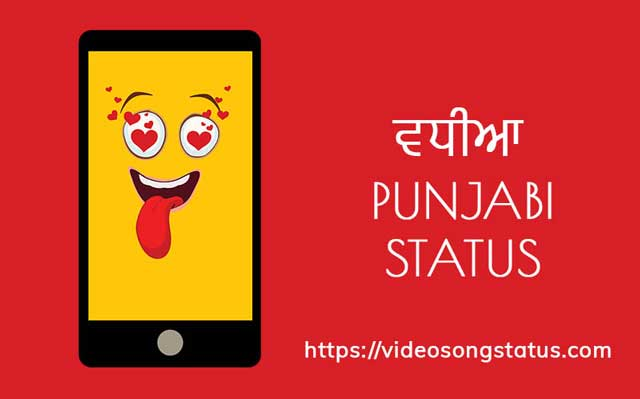 Punjabi status for WhatsApp | Love status in Punjabi 2019 | Video