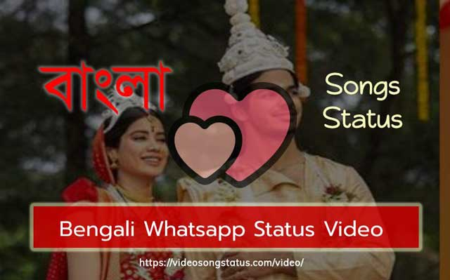 Bengali Whatsapp Status Video