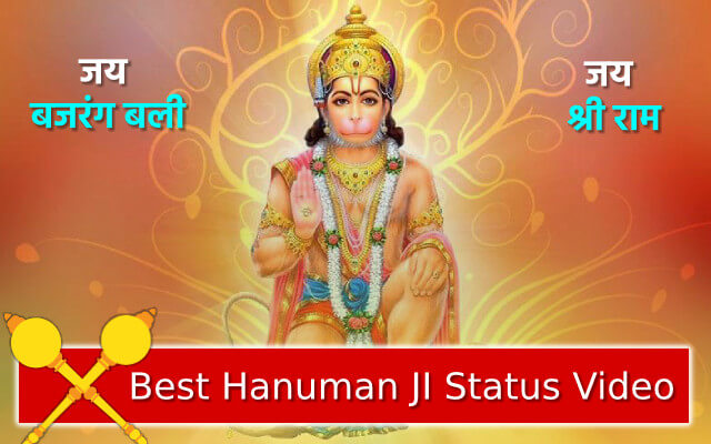 Hanuman Jayanti Special Whatsapp Status Video Download | Best Hanuman Status in Hindi 2020 - Image