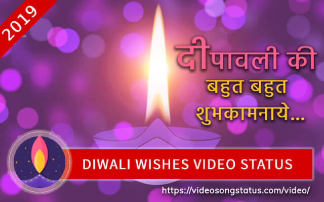 Happy Diwali Wishes Whatsapp Status Video