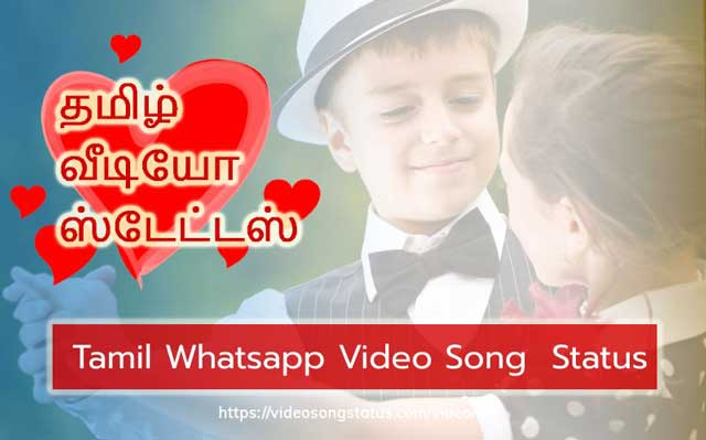 133+ Tamil Whatsapp Status Video Download | Love Tamil video