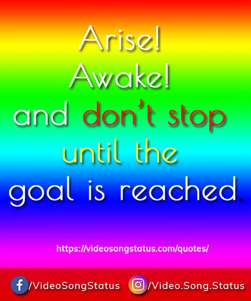 Dont stop until rach the goal - suvichar download