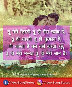 Love Shayri In Hindi Quotes And Beautiful Dp Images 2019 Video