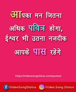 Latest Motivational Suvichar Quotes Dp Images 2019 Video Song Status