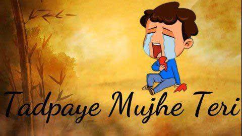 Tadpaye Mujhe Teri Sabhi Batein