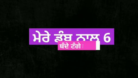 Ek Din Karan Aujla Dialogue Rap Song Whatsapp Status Video In Punjabi