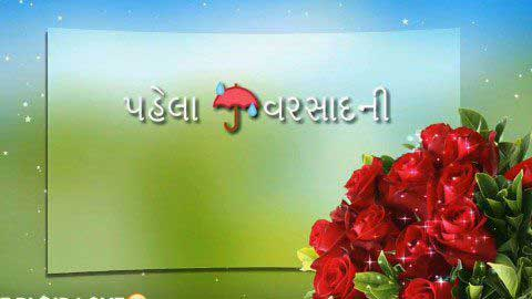 Pehla Varsad Love Gujarati Whatsapp Video Status