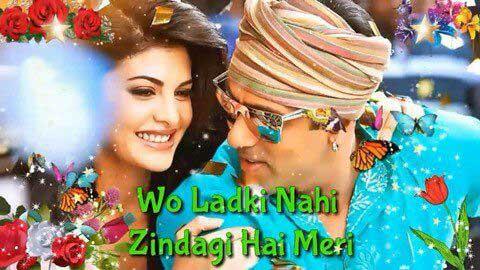 Woh Ladki Nahi Zindagi Hai Meri - Whatsapp status free download