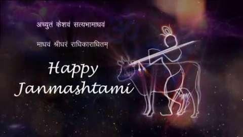 Achyutam Keshavam Radha Krishna Latest Whatsapp Status