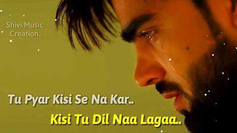 Tu Pyar Kisise Na Kar Sad Status