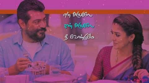 Perfect Couple Status Tamil Status Download