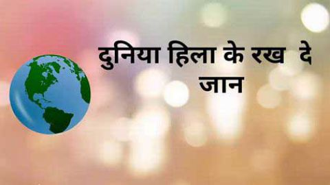 I Love You Rani Bhojpuri Video Song Status