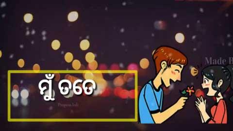 Aasa Karithili Malliki Odia Status Video Download