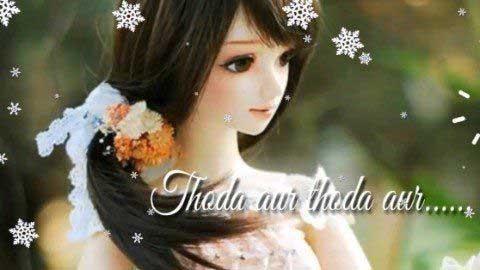 Thoda Aur - Female Video Status Hd
