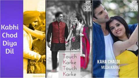 Saree Ke Fall Sa Full Screen Status Download