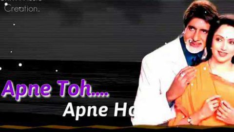 Apne To Apne Hote Hain Good Hindi Status Video