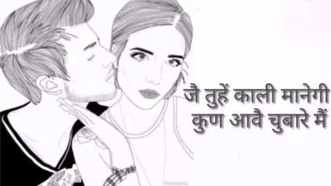 Jaat Jaatni Desi Status Video Whatsapp