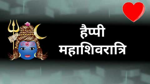 Happy Maha Shivratri Wishes Video Status