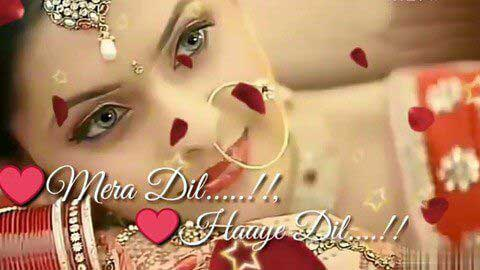 Mera Dil Haay Dil - Video status for love
