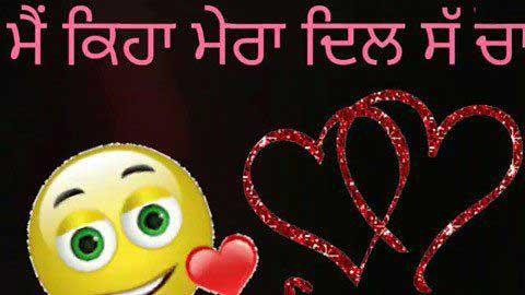 Oh Kitthe - Kamal Khan Sad Love Status In Punjabi