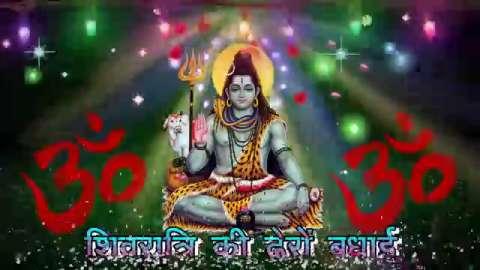 Hindi Shivratri Whatsapp Shayari Status Video Download