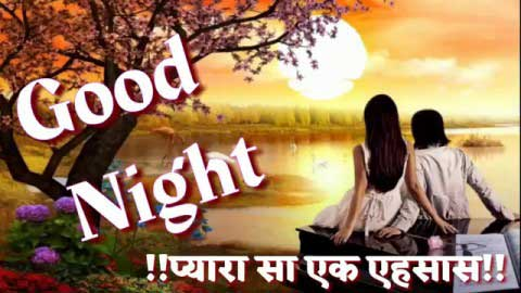 Mere To Sare Savere Good Night Song Status Download
