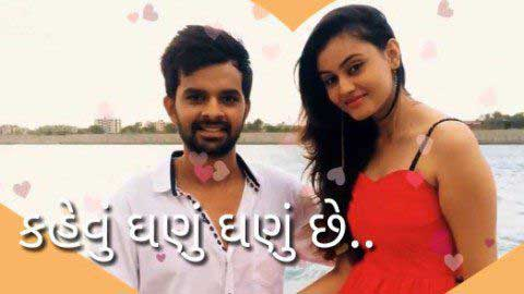 Kehvu Ghanu Ghanu Che Gujarati Video Song Status Download