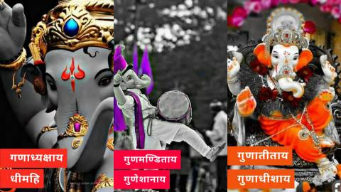 Most Lovely Ganpati Bappa Status Video Song Hd