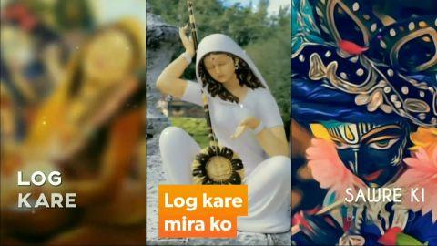 Shyam Teri Bansi Janmashtami Song Status Download