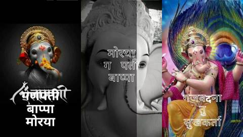 50+ Ganpati Status Videos 2020: Best Ganesh Chaturthi Whatsapp Videos |  Video Song Status