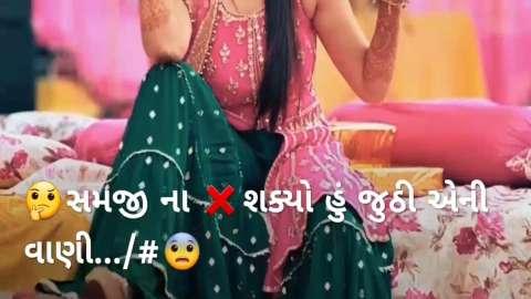 Eni Ne Mari Kahani Che Nani Best Gujarati Video Song Status