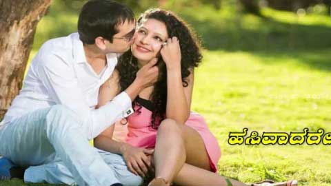 Most Lovely Song Status Video For Kannada
