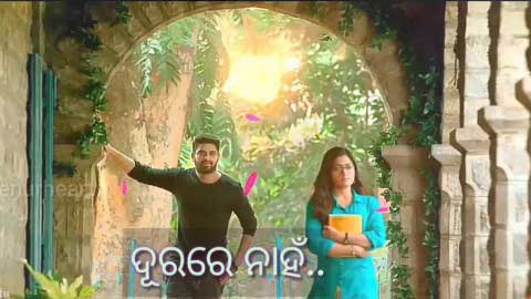 Best Love Romantic Video Status In Odia