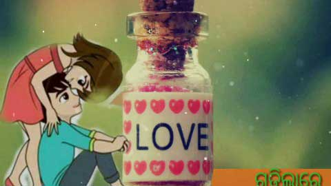 Love Express Odia Status Love Video