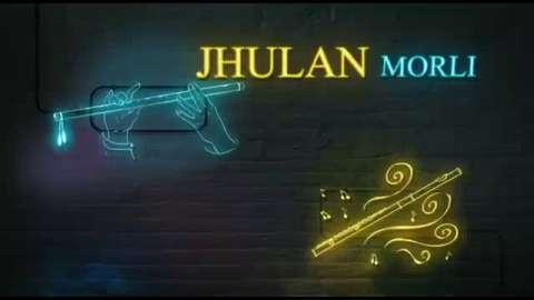Jhulan Morli Vaagi Re Gujarati Status