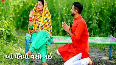 O Re Mari Jaanu Mara Dil Gujarati Status
