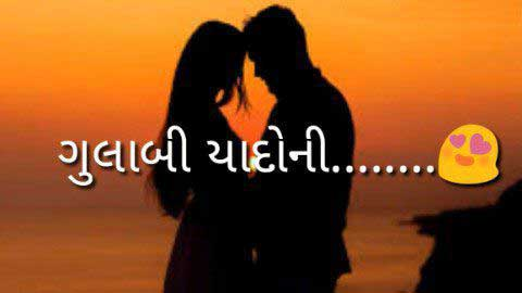 Gulabi Yadoni Gujarati Status For Whatsapp
