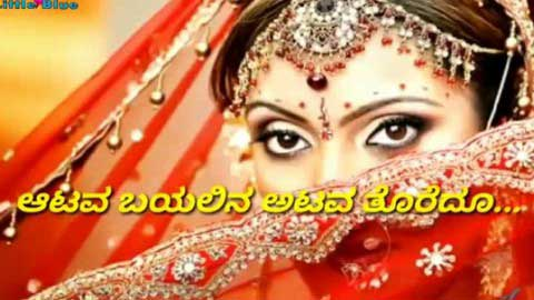 Kannada Wedding Video Song Status For Whatsapp