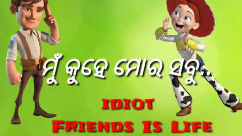 Odia Inspiration Video Status Download 2019