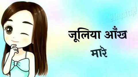 Pujwa Aankh Mare Desi Status Video Whatsapp