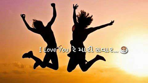 I Love You Re Mari Savaar Love Ni Bhavai Status Video Hd
