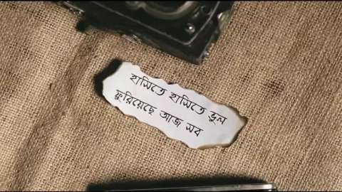 Ore Mon Udashi Bengali Bewafa Song Status Video