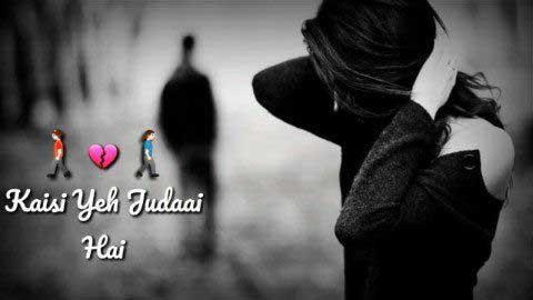 Kaisi Ye Judai Hai Most Heart Breking Sad Status Video