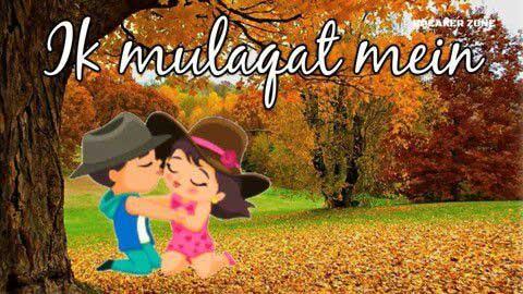 Ik Mulaqat - Aman Sharma
